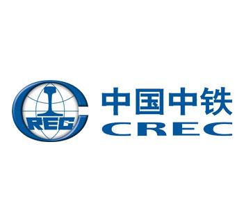 中国中铁集tuan